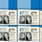 Printed Press in Eretz Israel - Doar Hayo Plate Block