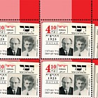 Printed Press in Eretz Israel - Davar Plate Block