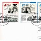 Printed Press in Eretz Israel