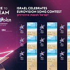 Eurovision 2019 - My Own Stamp Sheet