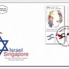Emission Commune Israélo-Singapourienne