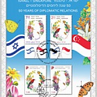 Israel - Singapore Joint Issue - Souvenir Leaf
