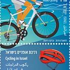 Ciclismo en Israel