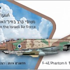 ATM Label 2019 -  F-4E Phantom II