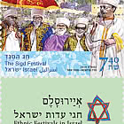 Festival Etnici in Israele - Il Sigd Fe