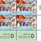 Ethnic Festivals in Israel - The Sign Fe - Tab Block