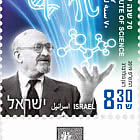 Weizmann Institute of Science 70th Anniversary