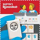 Jeux de Société Israéliens