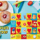 My Own Stamp Hanukkah 2019