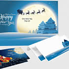 ATM Label 2019 - Christmas Noel - 2019 Seasons's Greeting Pack