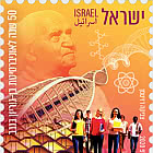 Ben-Gurion University of the Negev - 50 Years