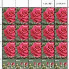 Rose - Doar 24 (Definitive Stamp)
