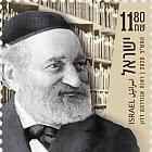 Rabbi Azriel Hildesheimer