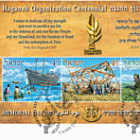 2020年阵亡将士纪念日-哈加纳组织百周年纪念