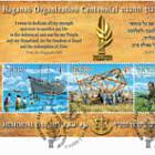 Memorial Day 2020 - Haganah Organization Centennial