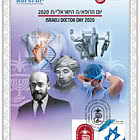 Souvenir Leaf - Israeli Doctor Day 2020