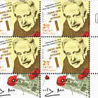 Israeli Authors and Poets - Haim Gouri - Tab Block of 4