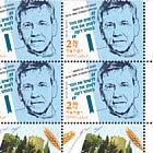 Israeli Authors and Poets - Amos Oz - Tab Block of 4