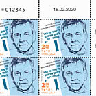 Israeli Authors and Poets - Amos Oz - Plate Block of 4