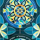 Festivals 2020 - Modern Jewish Art Mandalas - Remembrances