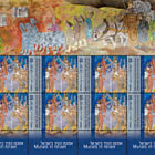 Murals In Israel - The Circle of Life - Sheet