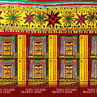 Murals In Israel - The Painted House - Sheet