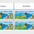 Israel-Brazil Joint Issue - Plate Block