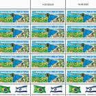Israel-Brazil Joint Issue - Sheet