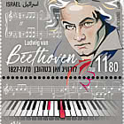 Ludwig van Beethoven - 250th Birthday