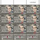 Ludwig van Beethoven - 250th Birthday