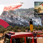 ATM Firefighting & Rescue Extinguishing Fires In Fields And Wood
