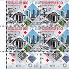 Bank Hapoalim Centennial - Tab Block