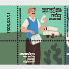 Israeli Nostalgia – Professions