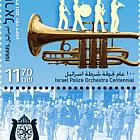 Israel Police Orchestra Centennial