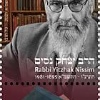 Rabbi Yitzhak Nissim