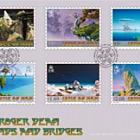 Îles et ponts - L'art de Roger Dean