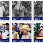 The Sapphire Anniversary of HM Queen - The Globetrotting Queen