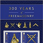 300 Years of Freemasonry- (Sheetlet Mint)