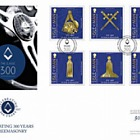 300 Years of Freemasonry Classic 300 Limited Edition Cover