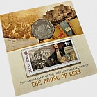 House of Keys Stamp and Coin Pack