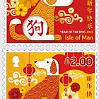 Chinese Year of the Dog 2018 - (Set Mint)