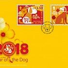 L'année Chinoise du Chien 2018