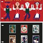 Tradiciones Populares Manx por Jay Cover