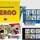 A Beano Christmas on the Isle of Man 2018 - (A Beano Christmas Fan Pack)