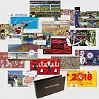 Year Collection of Presentation Packs 2018