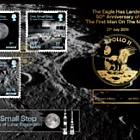One Small Step - The Eagle Has Landed Commemorative Cover