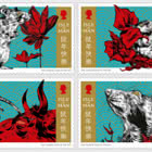 Year of the Rat 2020 - Set Mint