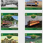 Snaefell Mountain Railway - 125th Anniversary - Set CTO