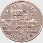 2015 Laxey Wheel £5 Coin