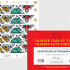 Chinese Year Of The Ox - Imperforate Sheetlet
